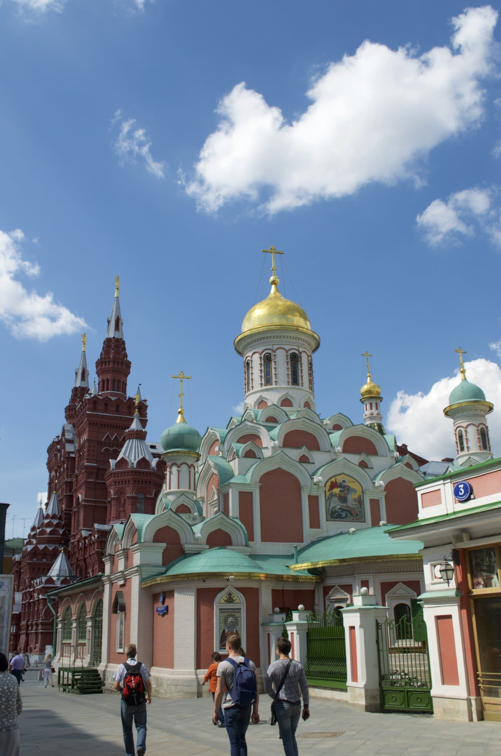 Kasaner Kathedrale in Moskau