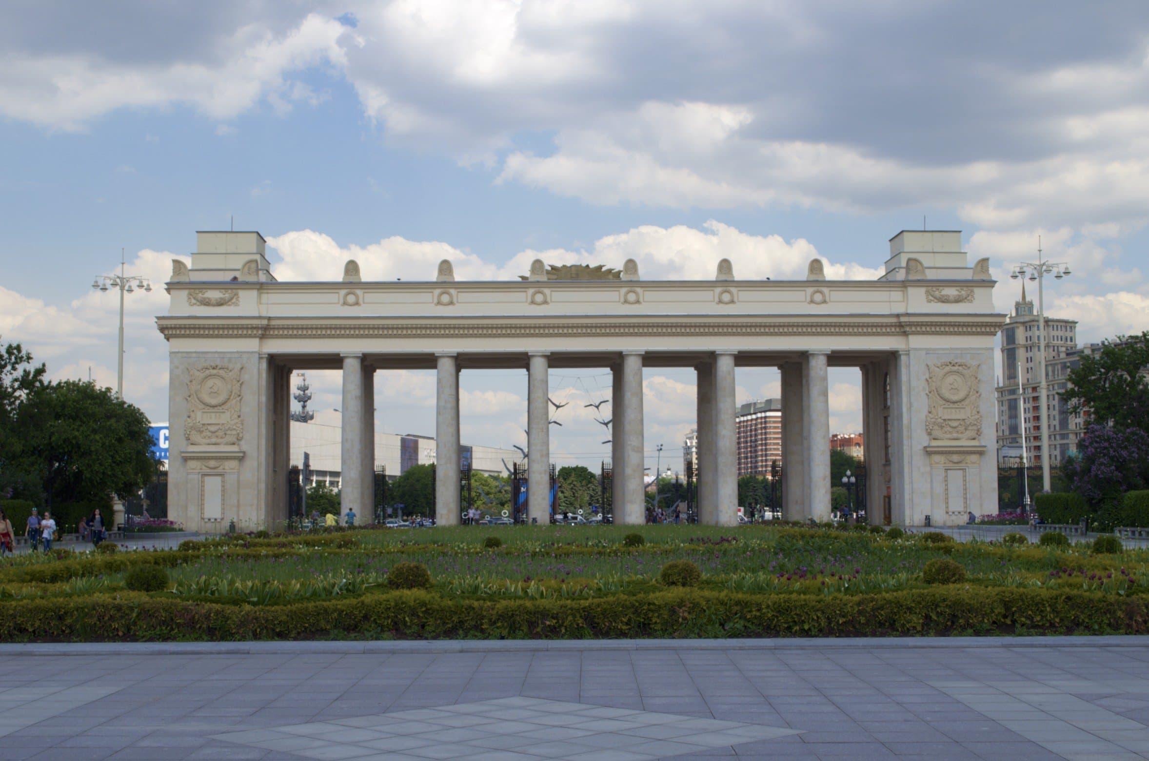 Eingang Gorki Park