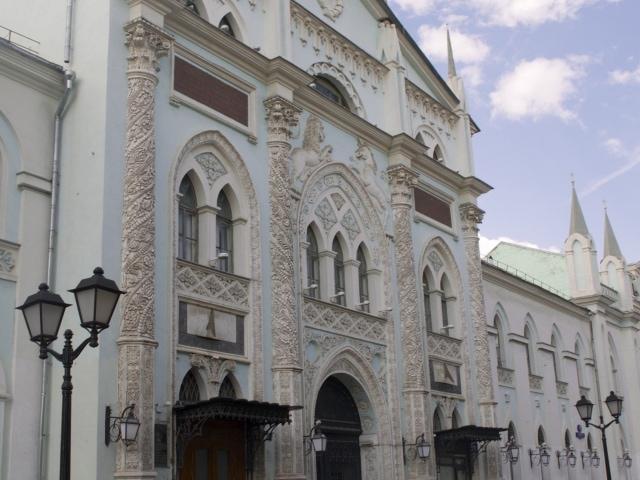 Nikolskaya Ulitsa Moskau