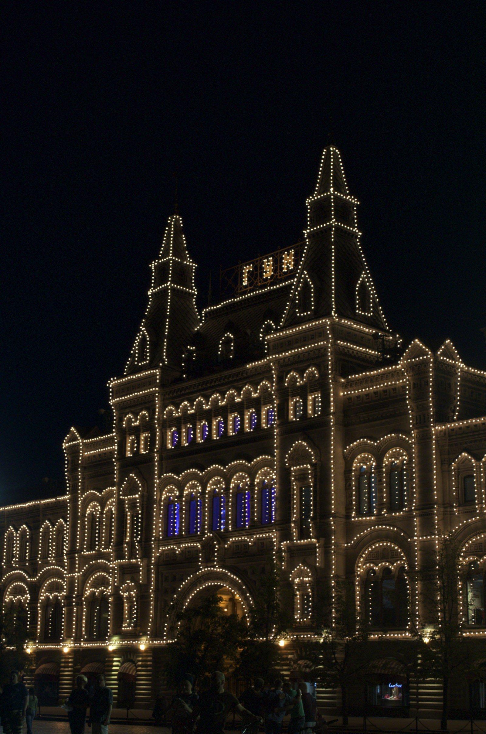 GUM bei Nacht Moskau