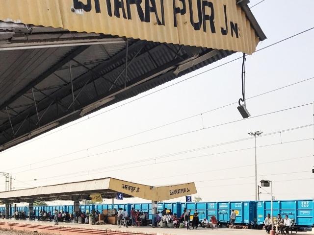 Bahnhof Bharatpur