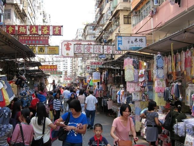 Hongkong Ladies Market