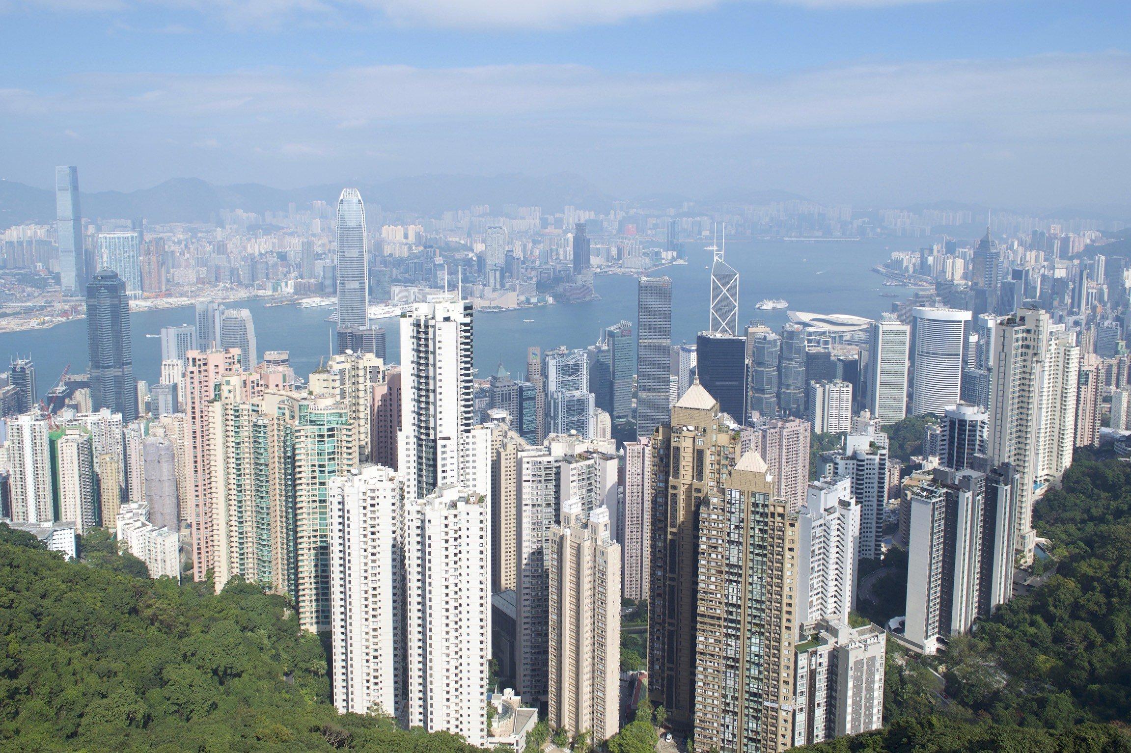 Victoria Harbour vom Victoria Peak aus gesehen (Hongkong)