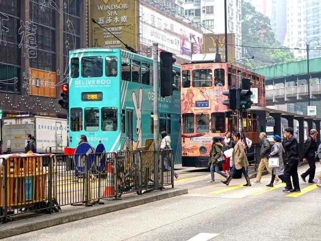 Hongkong Central