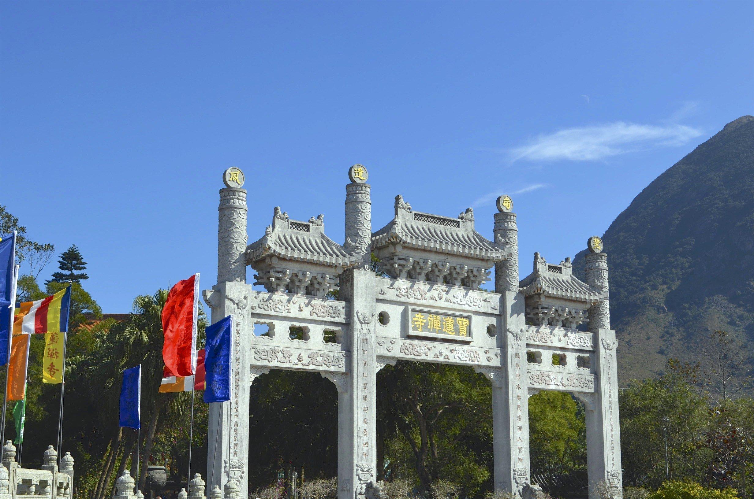 Eingang zum Po Lin Kloster auf Lantau Hongkong