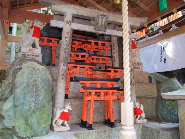Kyoto Fushimi Inari-Taisha