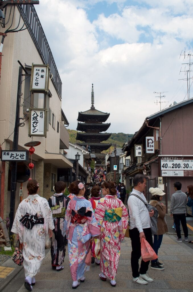 Kyoto Sannen-zaka und Ninen-zaka