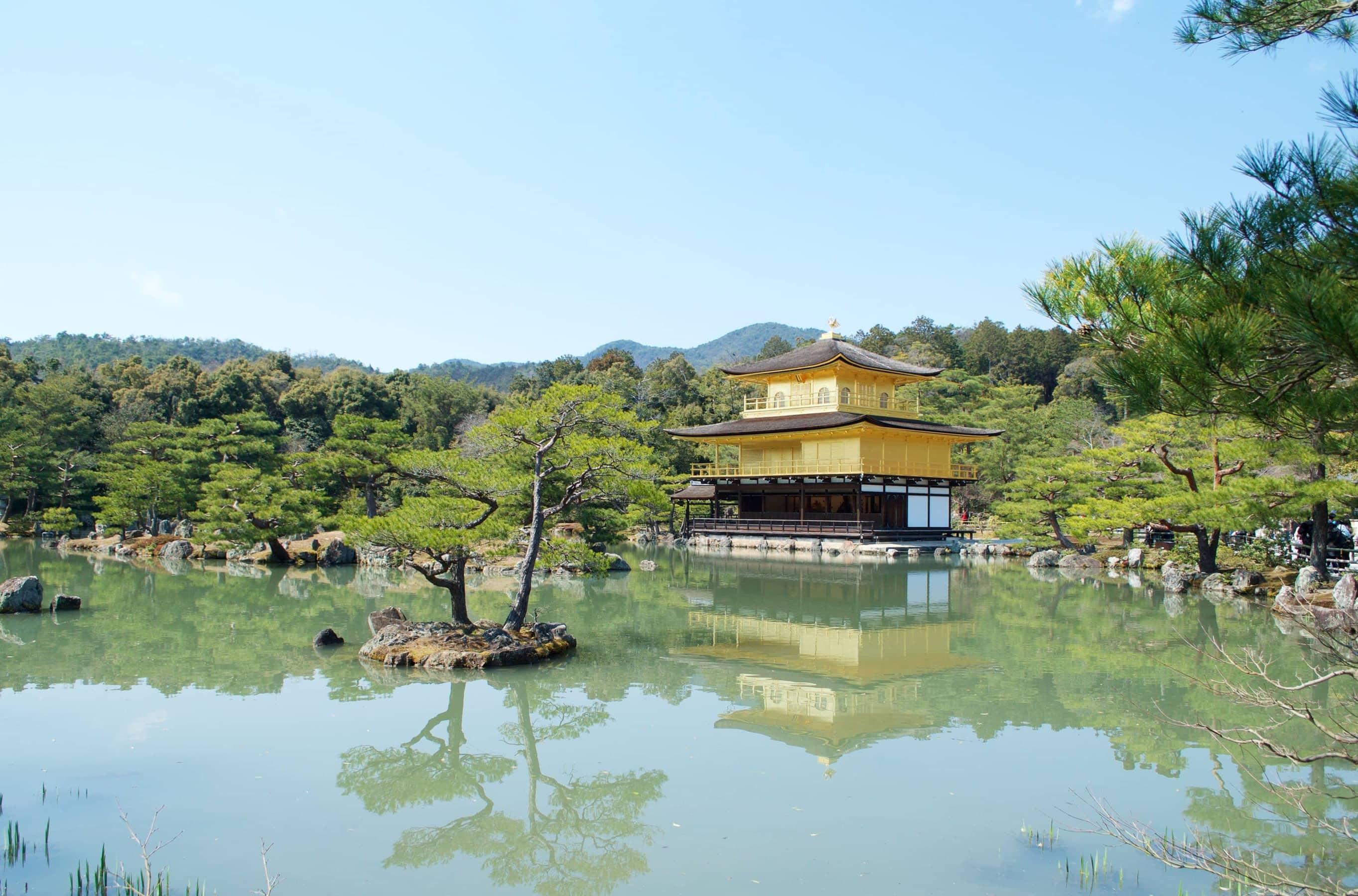 Reisemomente 2017 Kinkaku-ji Kyoto Japan