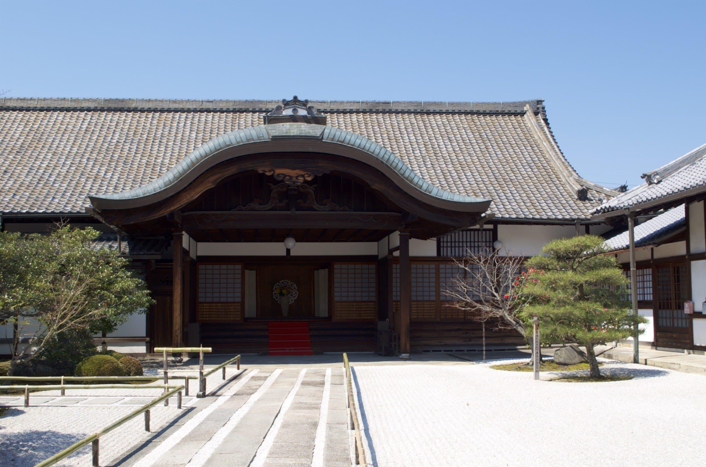 Kyoto Tō-ji Tempel