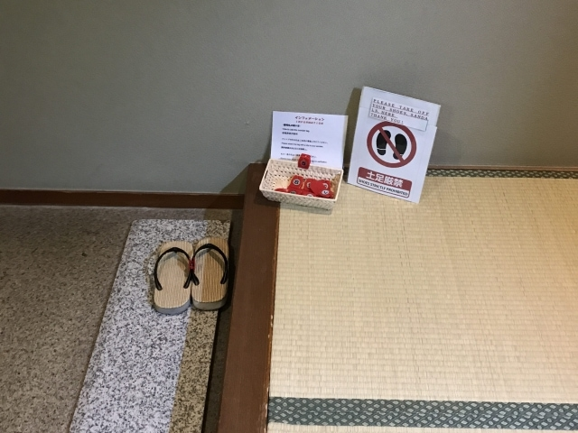 Japan Onsen Schuhe ausziehen