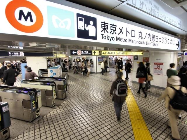 Japan Metro in Tokyo englische Bezeichnungen