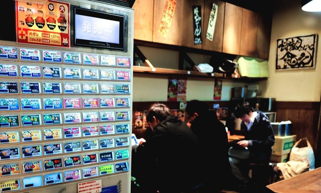 Japan Automat zum Bestellen