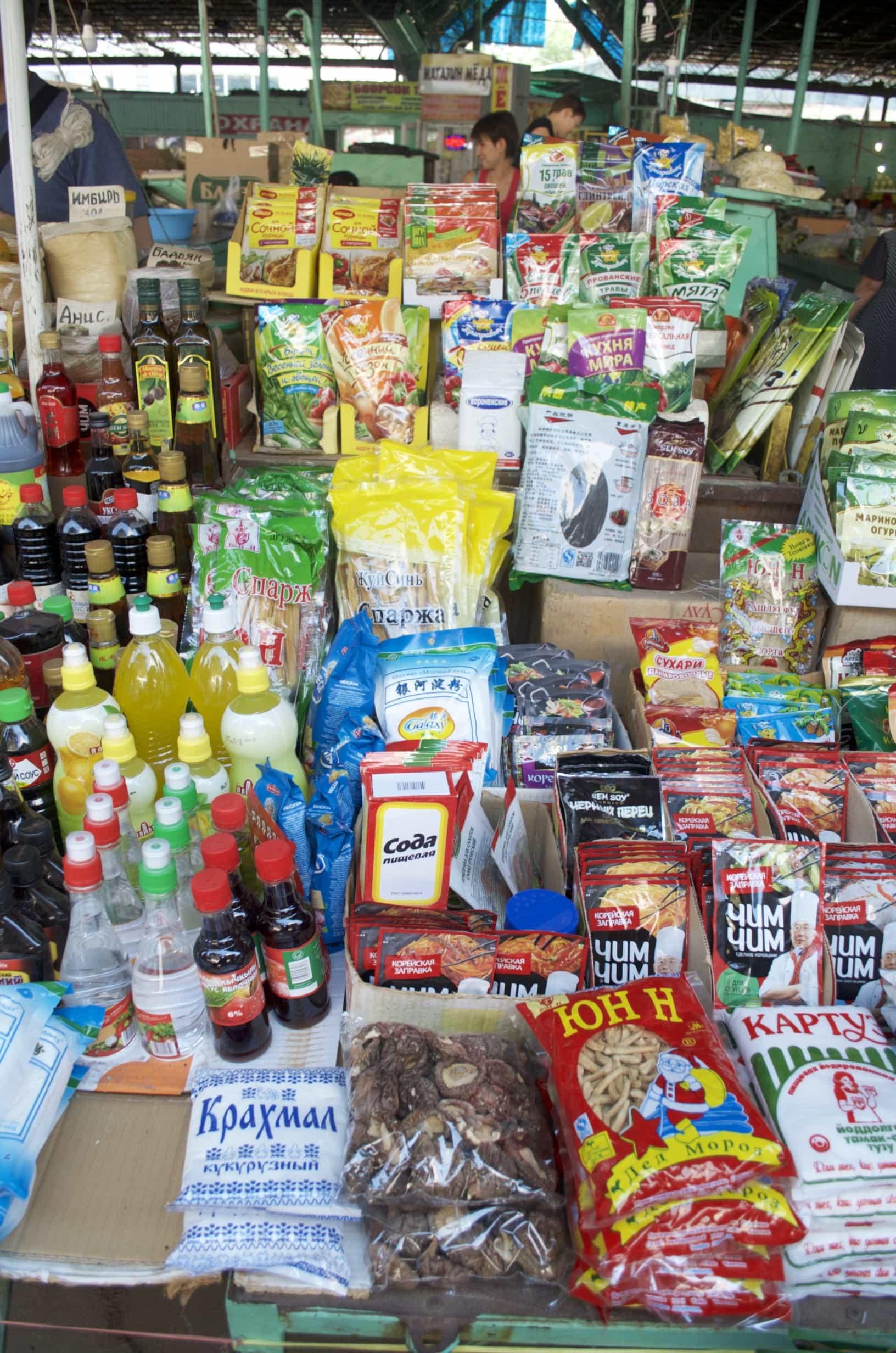 Markt in Kirgisistan