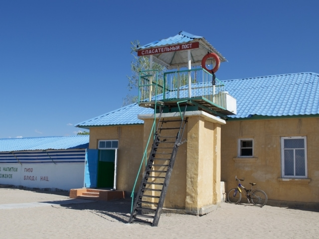 Rettungsturm am Strand des Issyk-Kul Kirgisistan