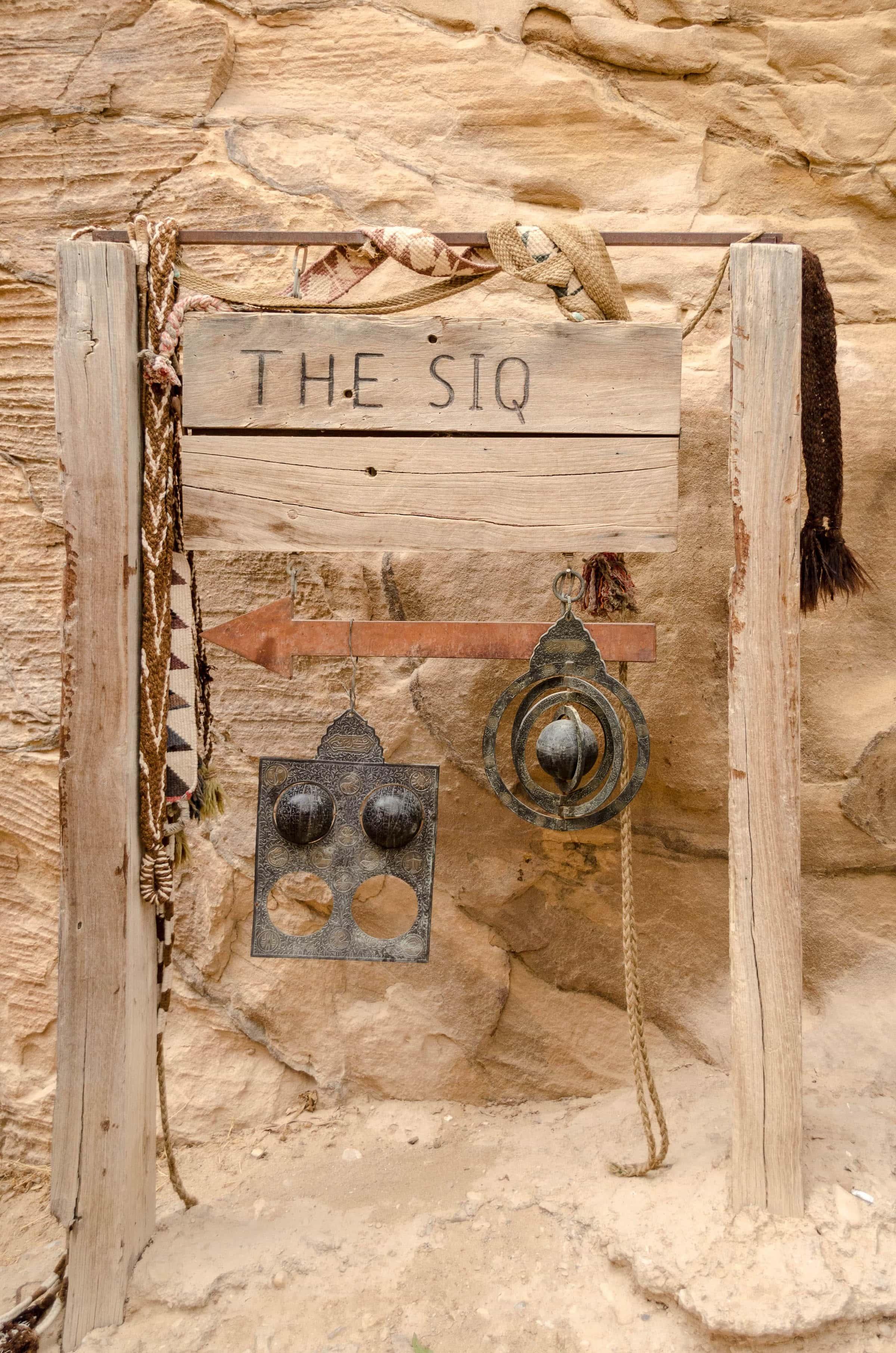 Eingang zum Siq in Petra