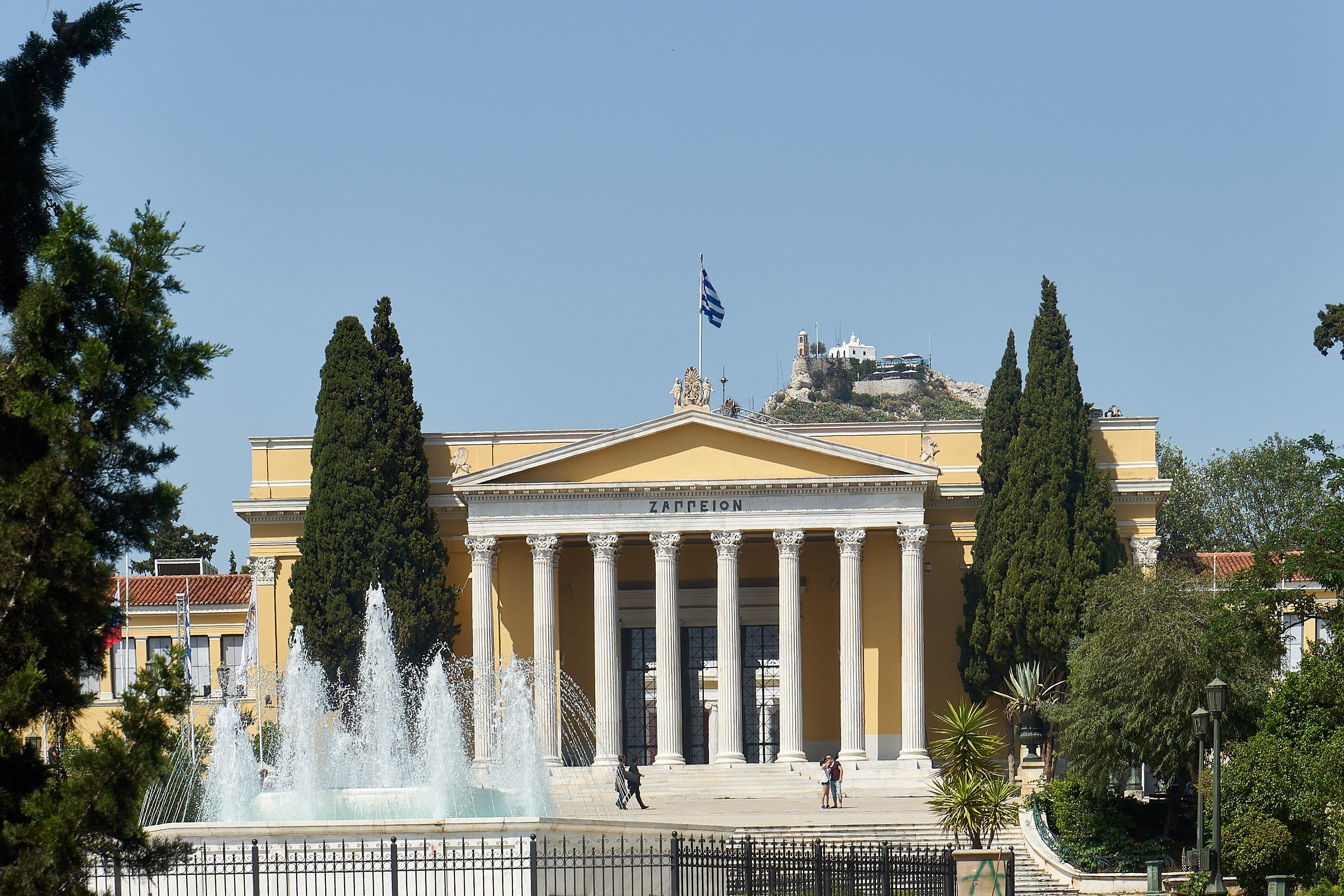 Zappeion im Nationalgarten und Lycabettus in Athen